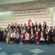 日本会議佐賀女性の会…
