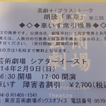 メイメイ 朗読劇!