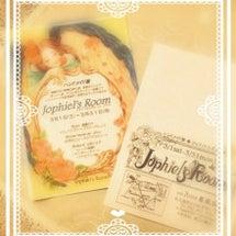 JOPHIELS R…