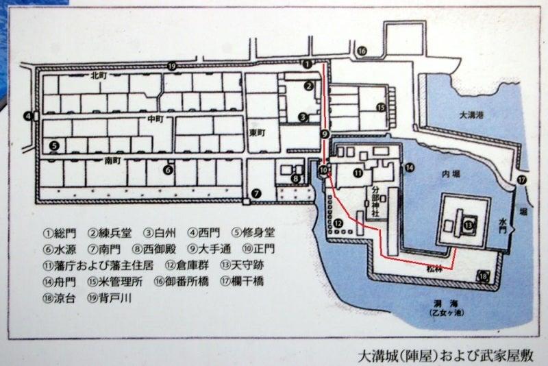 大溝城/06図