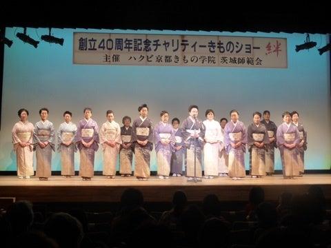 京都 きもの 学院 ハクビ