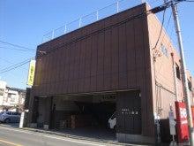 横丁鉄道・川越