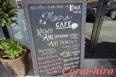 Moena Cafe1