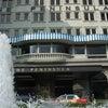 Afternoon Tea ~Intercontinental Hotel~の画像