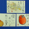 釧路ビジネススキル向上セミナー(1)・・・・・No.213の画像