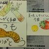 釧路市ビジネススキル向上セミナー(2)・・・・・No.214の画像