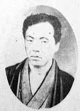 江藤小三郎