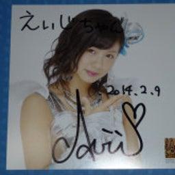 画像 NMB48『カモネギックス』なんば式サイン会 の記事より 4つ目