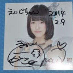 画像 NMB48『カモネギックス』なんば式サイン会 の記事より 3つ目