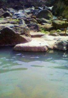 秘湯滑川温泉