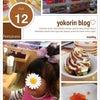 回転寿司♡の画像