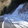 東米良の山道の雪景色