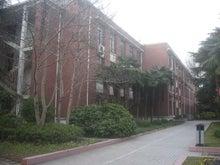 復旦大学 校舎