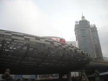 上海 五角場