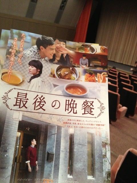 最後 の 晩餐 映画