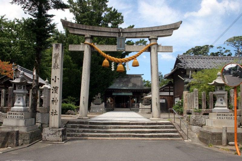 小浜城/01小浜神社