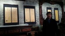 武術文化交流室