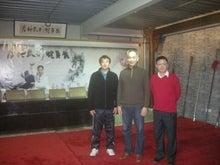 瞿栄良先生 花妙林先生との3人で記念写真
