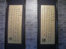 武術文化交流室4