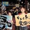 スヒョン文書とは!?・・・日本人が知っておくべきこと!の画像