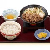 牛すき鍋定食