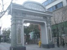 文化街入り口