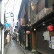 ぶらり京都のインクラ…