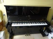 マツモトピアノ