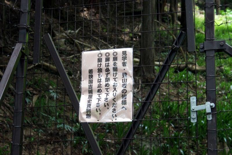 国吉城/07獣よけの扉