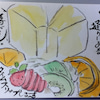 小樽市雪あかりの路・・・・・No.218の画像