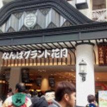 大阪上陸~!