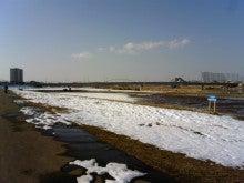 雪が残る多摩川@稲田堤