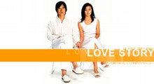 「Love Story ドラマ」の画像検索結果