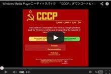 cccpコーディクパック