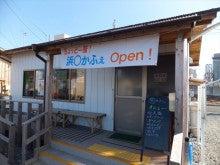 20140219銭田①