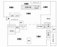1階(図新)