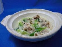 ネギ明太鍋