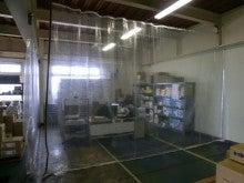 ワイヤー式間仕切りカーテン施工事例