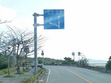 石垣島の県道208号線 | 八重山探...