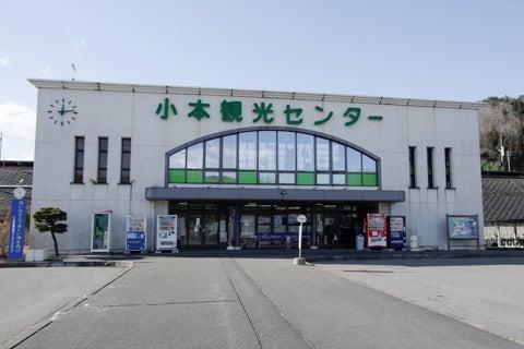 小本駅366