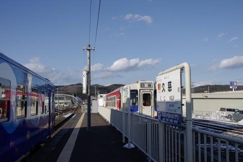 久慈駅421