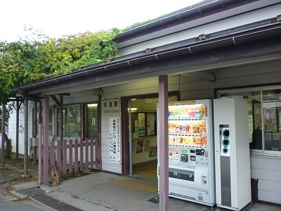 JR東北本線 安達駅 | スタンプ巡...