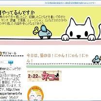 漢検準1級合格証書が届きました。の記事に添付されている画像