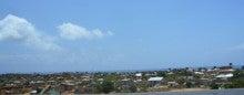 アフリカビジネス タンザニアの住宅