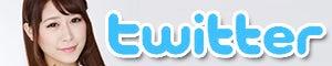 戦え!ぴっちょりーな オフィシャルブログ Powered by Ameba