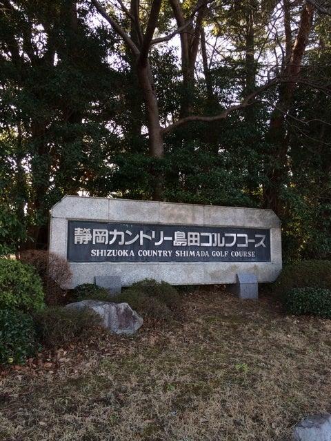 カントリー ゴルフ 静岡 コース 島田