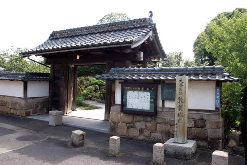 敦賀城/01来迎寺に残る城門