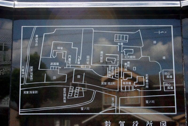 敦賀城/04敦賀役所図