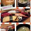 お寿司☆ランチの画像