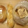 自然酵母パンの画像